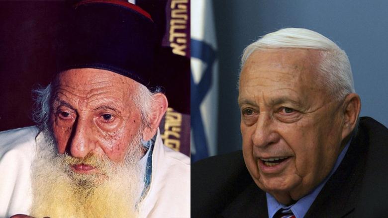 Kaduris Messias-profeti & Ariel Sharon